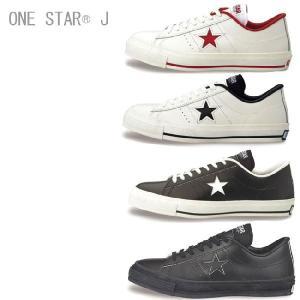CONVERSE ONE STAR J コンバース ワンスタ...