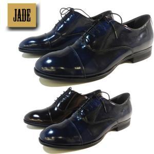 【お取り寄せアイテム】JADE ジェイド ドレスシューズ ダンスシューズ 5505 ibc