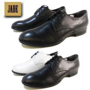 【お取り寄せアイテム】JADE ジェイド ドレスシューズ ダンスシューズ 5506 ibc