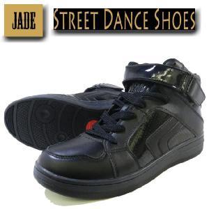 """【お取り寄せアイテム】JADE ジェイド ELECTRICK """"魅せる""""という事に特化したダンスシューズ JD7001 ibc"""