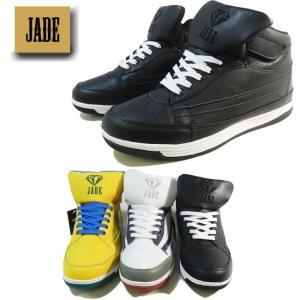 【お取り寄せアイテム】JADE ジェイド ダンスシューズ ハイカットスニーカー 7010 ibc