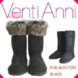 ふわふわファーのムートンブーツ☆Venti Anni ヴェンティ アンニ もこもこムートンブーツ08G17344ブラック|ibc