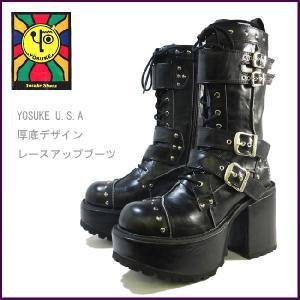 【1〜5営業日後の出荷】 YOSUKE U.S.A ヨースケ スタッズ&ベルトデザインレースアップ厚底ブーツ 2600491  (予約)は12月下旬頃〜入荷予定|ibc