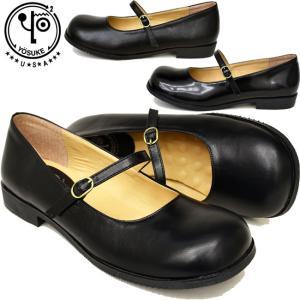 YOSUKE U.S.A ストラップパンプス メリージェーン オフィス ペタンコ おでこ靴 6250004  (取寄)は3〜5営業日後の出荷。 (予約)は12月下旬頃〜入荷予定|ibc