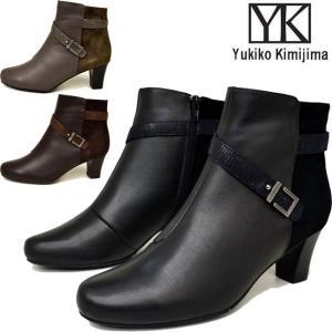 Yukiko Kimijima ユキコ キミジマ 本革レザーショートブーツ ブーティー 1011 ibc