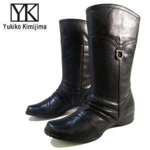 Yukiko Kimijima ユキコ キミジマ シャーリングデザイン本革レザーショートウェッジブーツ 7029 ibc