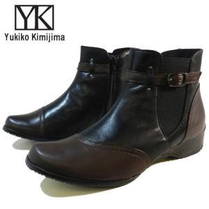 Yukiko Kimijima ユキコ キミジマ コンビカラーデザイン本革レザーサイドゴアブーツ ブーティー 7039 ibc