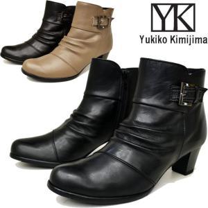 Yukiko Kimijima ユキコ キミジマ シャーリングデザイン本革レザーショートブーツ ブーティー 7192 ibc