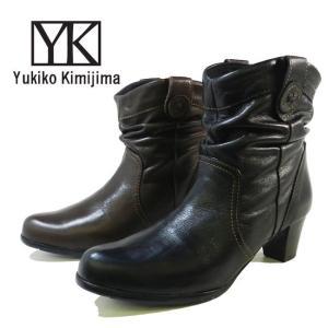 Yukiko Kimijima ユキコ キミジマ くしゅくしゅデザイン本革レザーショートブーツ 7195 ibc