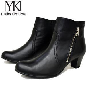 Yukiko Kimijima ユキコ キミジマ 本革レザーショートブーツ ブーティー 7197 ibc