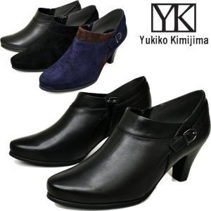 Yukiko Kimijima ユキコ キミジマ ベルト デザイン 本革 レザー アンクルブーツ ブーティー 7540 ibc