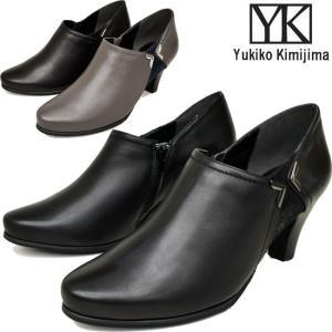 Yukiko Kimijima ユキコ キミジマ 本革レザーアンクルブーツ ブーティー シューティー  7561 ibc
