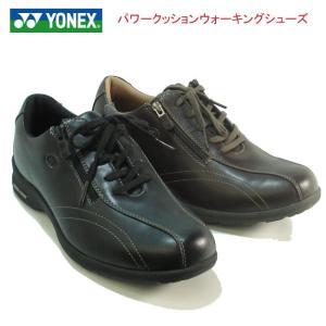 【お取り寄せ商品】YONEX ヨネックス  パワークッションウォーキングシューズ SHW-LC30a|ibc