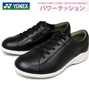 YONEX ヨネックス パワークッション ウォーキングシューズ 本革 ブラック SHW-LC87 ibc