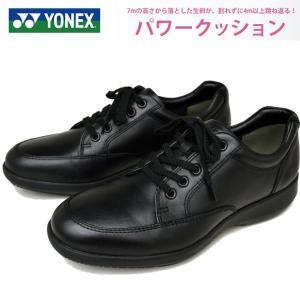 YONEX ヨネックス パワークッション ウォーキングシューズ 本革 ブラック SHW-MC75 ibc