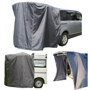 ibeamed リアゲートタープ 更衣室 リビング タープ 日除けに かぶせ型