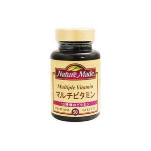 ネイチャーメイド マルチビタミン 100錠 @送料無料 健康サプリ