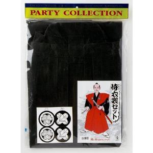 節分 コスプレ 衣装 侍衣装 黒 裃袴のセット 節分コスチューム|ibepara