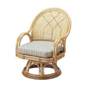 籐椅子 籐の椅子 回転椅子 座椅子 ラタン ハイタイプ 座面高34cm S-366 父の日 母の日【送料無料 代引不可】|ibepara