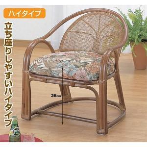 ラタン籐家具 アームチェアー ハイタイプ 1脚売 TK-110 籐家具 ラタン家具 座椅子 敬老の集い ※代引不可|ibepara