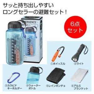 防災6点セット エマージェンシーボトル 1個538円 36個販売 非常用持ち出しセット|ibepara