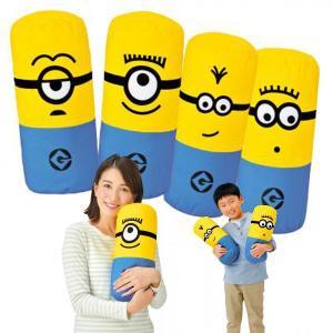 ミニミニキャラクター 抱きしめクッション 48個販売 キャラクター ふんわりクッション レディース 人気|ibepara
