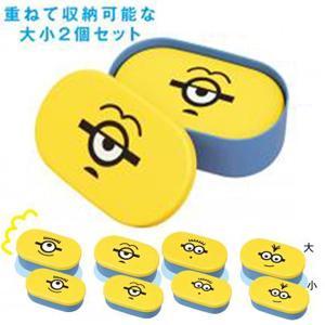 ミニミニキャラクター フードコンテナ2個組 120組販売 お弁当 キッチン用品|ibepara