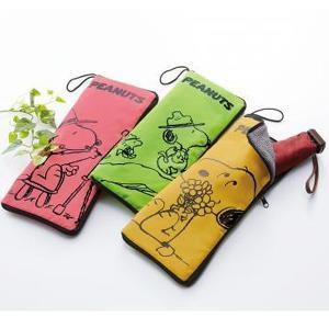 ファミリーキャラクター マイクロファイバー傘カバー 180個販売 スヌーピー キャラクター 傘カバー ペットボトルカバー|ibepara