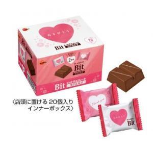バレンタイン ブルボン ビットコクミルク15g 320個販売  こちらの商品は、320もしくは320...
