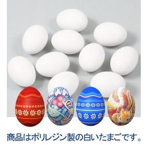 イースターエッグ デザインたまご お絵かきたまご 10個以上販売 手作りイースターエッグ イースターエッグ プラスチック 装飾|ibepara|02