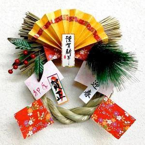 お正月飾り しめ縄 手作り キット 松 南天 しめ縄飾り リース ハンドメイド お正月 本格的 迎春飾り