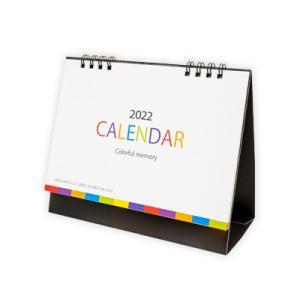 カラフルメモリー卓上カレンダー 2020 100個以上販売 卓上カレンダー 壁掛けカレンダー