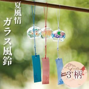 ガラス風鈴 夏柄風鈴 夏風情 風鈴 ガラス 120個販売 夏の風情を醸し出す和柄 JM-483