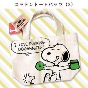 スヌーピー キャラクター コットントートバッグ(M) 60個販売 キャラクター トートバッグ 人気|ibepara