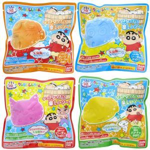 きゃらゆ〜クレヨンしんちゃん4種 入浴剤 96個販売 お風呂 入浴剤 フロ バスタイム ギフト|ibepara