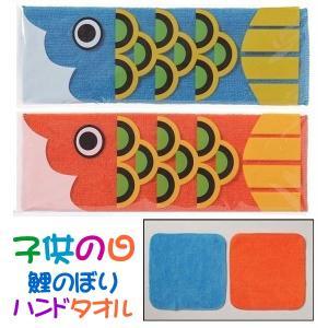 鯉のぼりハンドタオル 100枚以上販売