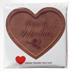バレンタインハンドタオル 100枚以上販売  ご注文単位、100以上でお願い致します。カートには10...