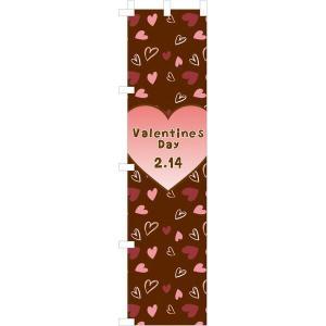 バレンタイン 装飾 のぼり ハートバレンタイン 180×45cm|ibepara