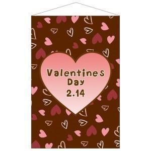 バレンタイン ハープタペストリー ハートバレンタイン 90×60cm|ibepara