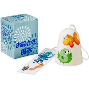 風鈴 お絵かき風鈴 手作り風鈴キット 20個以上販売 お絵描き風鈴 風鈴キット 絵付け 陶器の風鈴