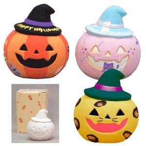 お絵かき かぼちゃ ハロウィンパンプキン 陶器 1個販売 手作り ハロウィン パンプキン 置物|ibepara