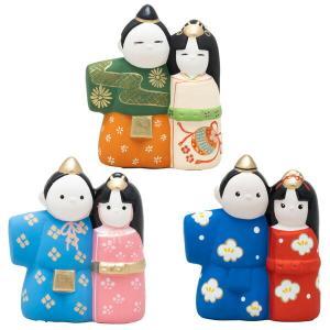 お絵描き陶器 雛人形