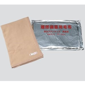 難燃備蓄用毛布 FA-110 日本防災協会認定品 毛布 防災グッズ 防災用品|ibepara