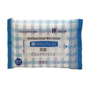 アルコール除菌ウェット 厚手タイプ SHELLPA EX 除菌ウェットティッシュ(10枚)3個組 60個販売 除菌 ウェットティッシュ