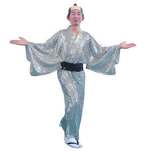 スパーク着流し マツケンサンバ 衣装 コスチューム 着物 キラキラ着流し 銀色 衣装|ibepara