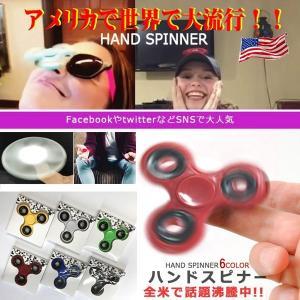 ハンドスピナー Hand spinner 指スピナー 三角 指遊び 指のこま ストレス解消 指スピナー おもちゃ|ibepara