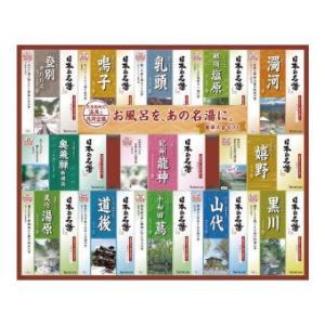 入浴剤 バスクリン 日本の名湯ギフト(NMG-50F) ibepara