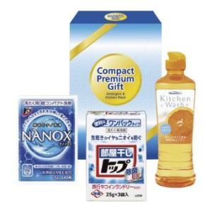 引越し 挨拶 ギフト コンパクトプレミアムギフト (NO.168) 粗品・販促品・卸売|ibepara|02