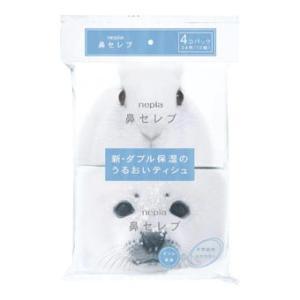 ネピア 鼻セレブ ポケットティシュ4コパック 30個販売 花粉症対策 花粉症対策グッズ|ibepara