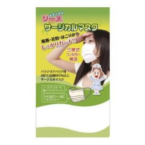 NEWリーチさん サージカルマスク3枚入 200個販売 花粉症対策 花粉症対策グッズ|ibepara